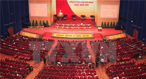 Công bố các dự thảo Văn kiện trình Đại hội XIII của Đảng