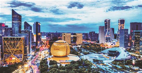 Phát triển kinh tế số ở Trung Quốc và kinh nghiệm đối với Việt Nam