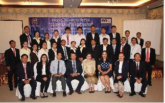 DIV tham dự hội thảo khuôn khổ BHTG tại Lào