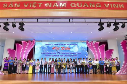 Hội diễn nghệ thuật quần chúng Công đoàn Cơ quan NHNN Trung ương năm 2019