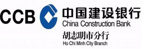Bổ sung nội dung hoạt động vào Giấy phép của Ngân hàng China Construction – Chi nhánh TP. Hồ Chí Minh