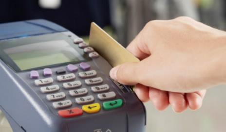 Một số thông tin về thẻ ngân hàng