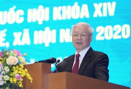 Hội nghị Chính phủ với các địa phương: Điều hành chính sách tiền tệ và hoạt động ngân hàng đóng góp quan trọng vào kết quả năm 2019