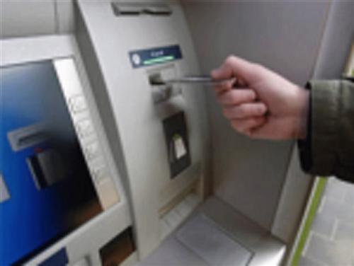 Đẩy mạnh thanh toán các dịch vụ công và chi trả an sinh xã hội qua ngân hàng