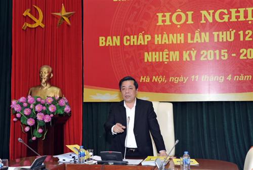 Hội nghị lần thứ 12 Ban Chấp hành (mở rộng) Đảng bộ Cơ quan Ngân hàng Trung ương nhiệm kỳ 2015 – 2020