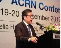 Hội nghị lần thứ 3 mạng lưới các cơ quan thông tin tín dụng châu Á